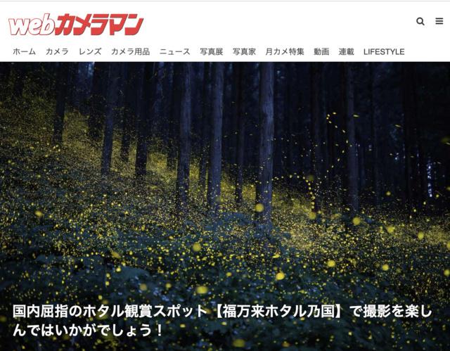 https://cameraman.motormagazine.co.jp/_ct/17276396